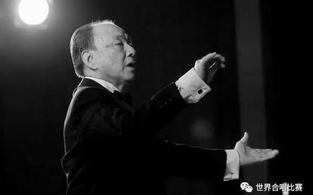 Chinese notable composer & director Xu Xiyi passed away