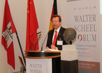Walter Scheel Forum 2014 | © Roger Schmidt