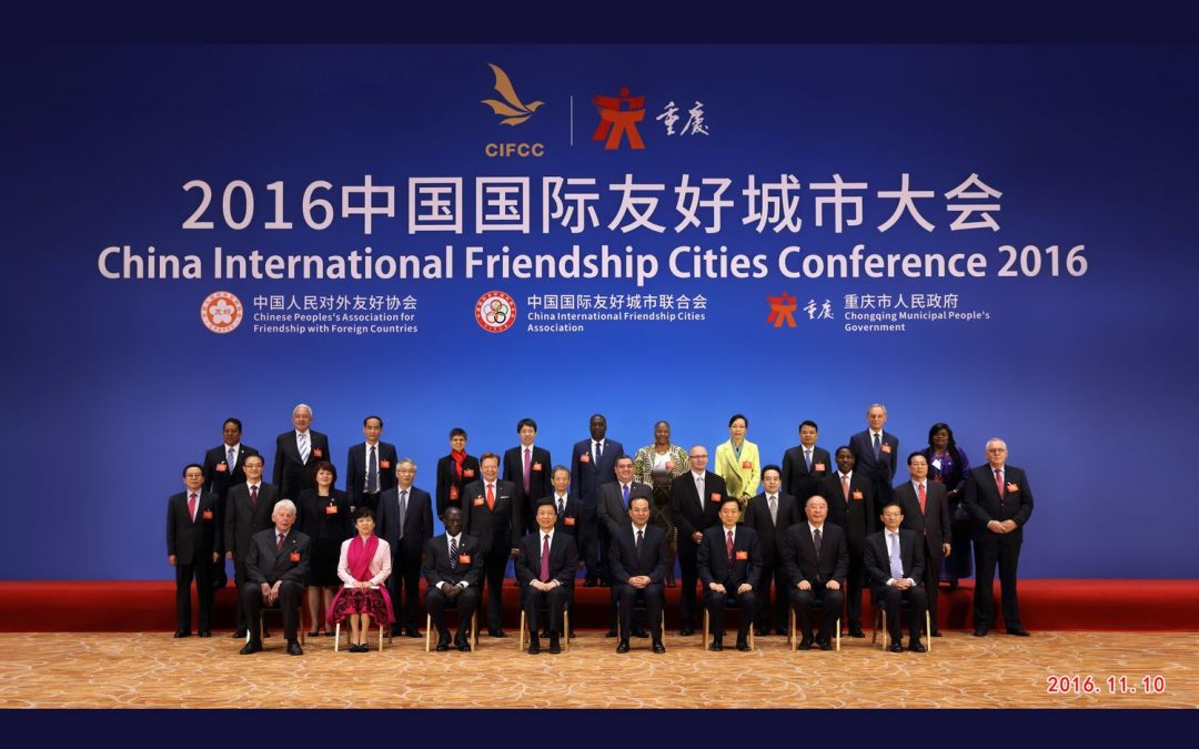 China International Friendship Cities Conference 2016